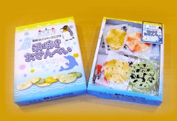 Hamayaki ricecrackers