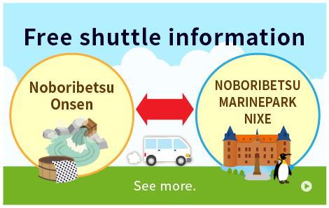 Free shuttle information